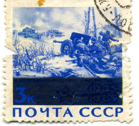 Old USSR Stamp dedicated to the WAR
