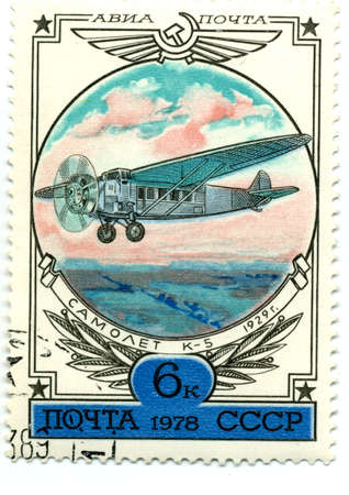 Old USSR stamp with plane Stock Photo