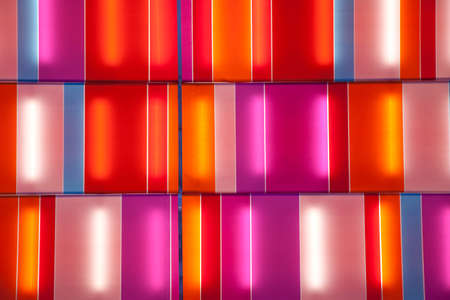 colourful lightings: Abstract colourful background