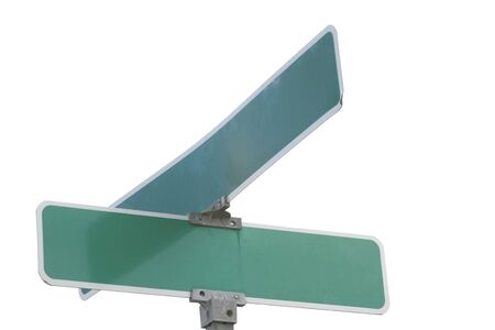 avenues: Blank street sign ready for your ideas Stock Photo