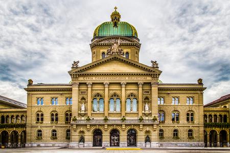 Le bâtiment de la capitale suisse à Berne