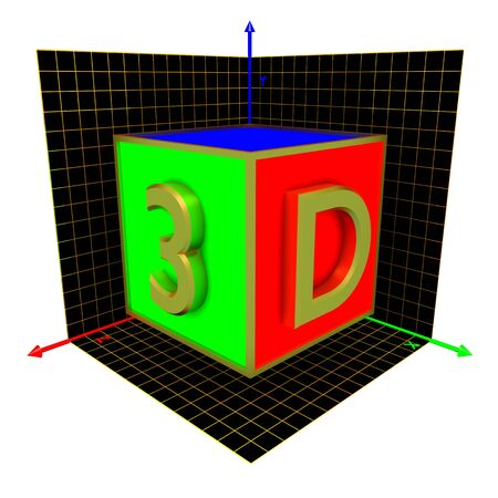 Axis of the coordinates, 3d cube Stock Photo - 14386848
