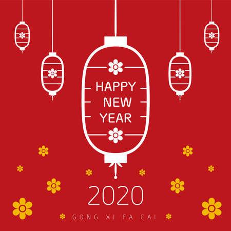 Happy chinese new year 2020 greeting design