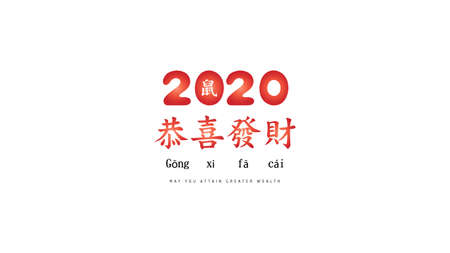 Happy chinese new year 2020 logo design with chinese character. In english literal translation : may you attain greater wealth. Red and black color