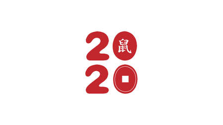 Happy chinese new year 2020 logo design. year of rat. with chinese character that translated in english as : rat