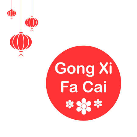 Gong xi fa cai, Happy chinese new year 2020 greeting . in english translated : to become rich or to make money, or wishing you to be prosperous in the coming year Vector Illustratie