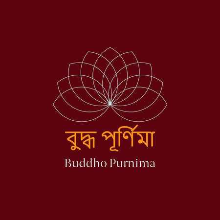 A Greeting Design About Happy Vesak Day or Buddha Purnima in nepali language. in english is translated as vesak day . Vesak is a holiday traditionally observed by Buddhists and some Hindus in South and Southeast Asia