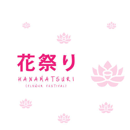 A Greeting Design About Happy Vesak Day. in japan it's called Hanamatsuri that meaning as Flower Festival Vesak is a holiday traditionally observed by Buddhists and some Hindus in South and Southeast Asia