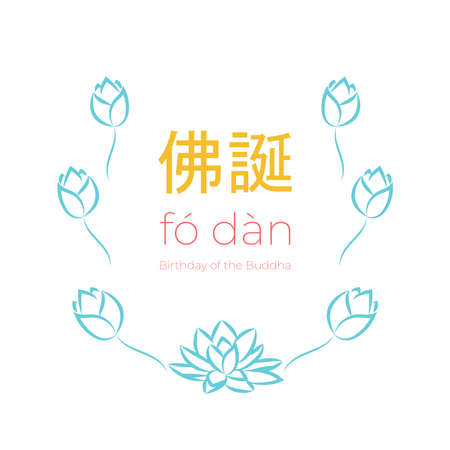 A Greeting Design About Happy Vesak Day.In china it's called fodan that translated as Birthday of the Buddha. Vesak is a holiday traditionally observed by Buddhists and some Hindus in South and Southeast Asia