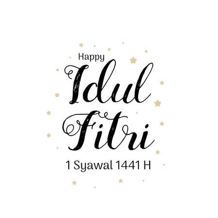 Happy Eid Al Fitr Mubarak greeting card with isometric mosque and arabic Islamic calligraphy of text eid al fitr mubarak translate in english as : Happy Blessed Eid on white background Ilustração
