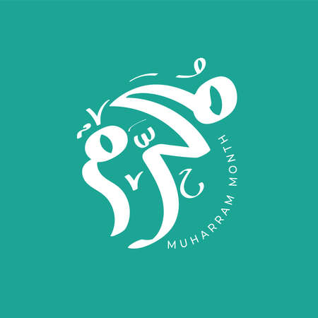 Typography of islamic new year happy muharram. In english is meaning happy muharram month. logotype look vector illustration