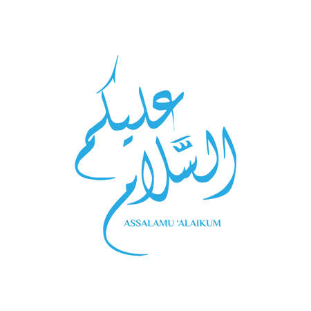 Arabic Calligraphy of Assalamu Alaikum, in english is translated : Peace Upon of You