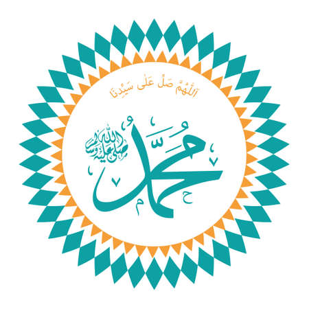 Arabic calligraphy about the birthday of Prophet Mohammad (peace be upon him) vector illustration. . In english is translated : the birthday of Prophet Mohammad (peace be upon him)