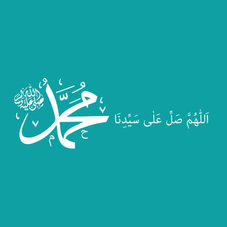Arabic calligraphy about the birthday of Prophet Mohammad (peace be upon him) vector illustration. . In english is translated : the birthday of Prophet Mohammad (peace be upon him) Imagens - 155749250