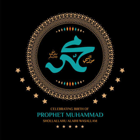 Arabic calligraphy design for celebrating birthday of the prophet Muhammad, peace be upon him. In english is translated : Birthday of the prophet Muhammad, peace be upon him