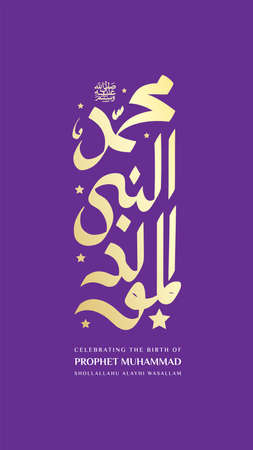 Arabic calligraphy design for celebrating the birth of prophet Muhammad, peace be upon him. In english is translated : Happy birth of the prophet Muhammad, peace be upon him