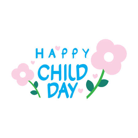 Motivational quote poster about children for celebrating world children day in vector file Illusztráció