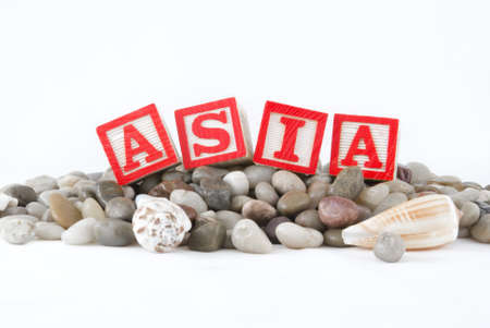 asia letter on the stones