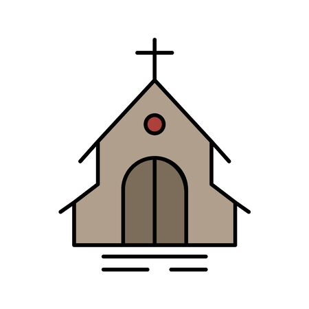 Church, religion building glyph icon isolated on white. EPS10  イラスト・ベクター素材