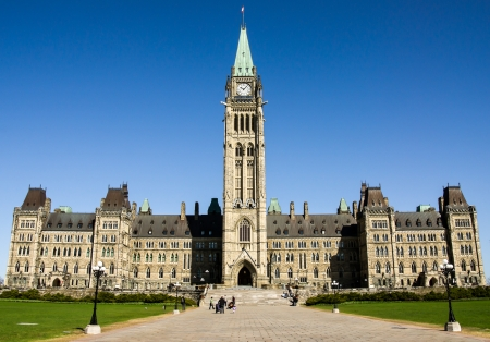 the parliament: Canadian Parliament Building at Ottawa Editorial