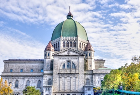 oratory: Una parte del lado oeste de Oratorio de San José de Montreal