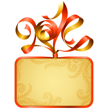 x mas party: Vector gift box frame and ribbon in the shape of 2014  Symbol of New Year
