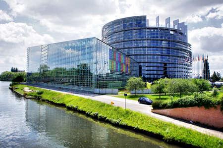 strasbourg: European Parliament Strasbourg France June 2014