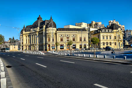 SOFIA, BULGARIA: Sofia city center
