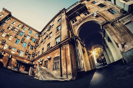 donetsk: Beautiful courtyard in Donetsk. Ukraine