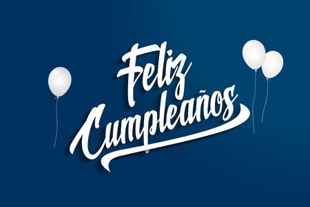 personalised: Feliz Cumpleanos - Happy Birthday in Spanish - Balloons - Anniversary Greeting Postcard - Illustration