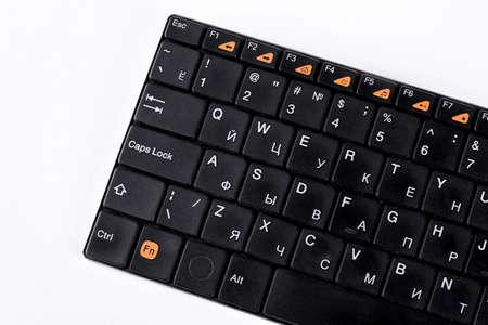 Black and white keyboard isolated on white background. Reklamní fotografie