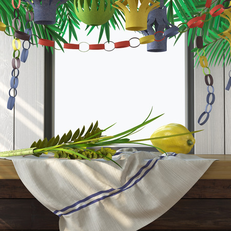 judaical: Symbols of the Jewish holiday Sukkot with palm leaves