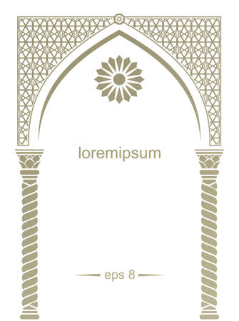 Carte de voeux avec une silhouette d'un arc dans le style oriental Vecteurs