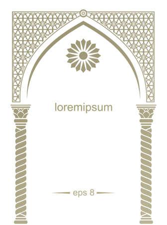Wenskaart met een silhouet van een boog in de oostelijke stijl Vector Illustratie