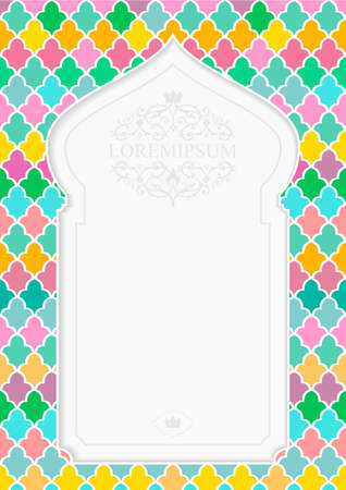natural arch: Cover, card, invitation with arch in the Arabic style with bright mosaics and emblem Illustration
