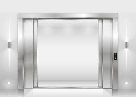 nickel panel: Open the door of the freight elevator hospital or office building. Metal armored sliding door.