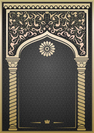 Fairytale Oriental, Indian or Arabian arch, background for cover, invitation cards. Vectores