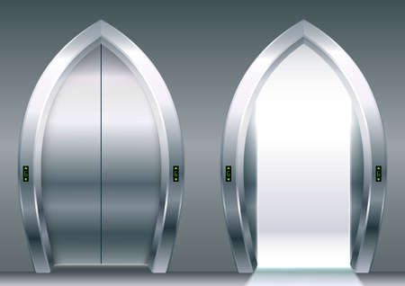 Arched doors of the elevator Illustration