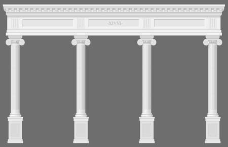 Antique white colonnade with Ionic columns. Three arched entrance or niche. Vector graphics Illustration