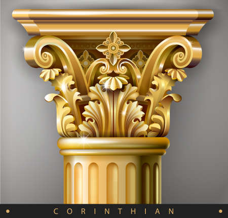 Golden Capital of the Corinthian column in the Baroque style. Classical architectural support. Vector graphics Vettoriali
