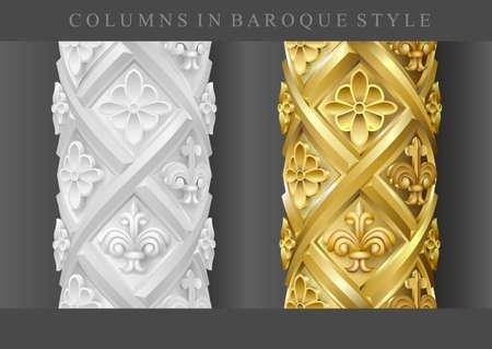バロック様式の列。白い石とゴールドのセット。ベクトル グラフィックスの建築細部