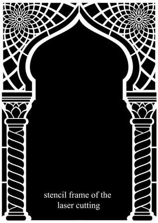 Architectural Arab arch. Photo frame laser cutting. Stencil. Oriental style. One-piece vector spline. 일러스트