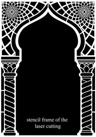 Architectural Arab arch. Photo frame laser cutting. Stencil. Oriental style. One-piece vector spline. Çizim