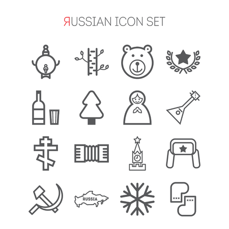 Set of simple russian icons for web design, sites, applications, games, stickers and info graphics Vector
