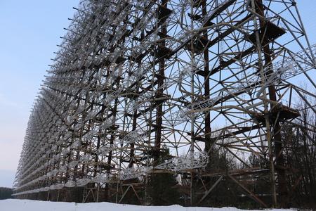 Arc under Chernobyl