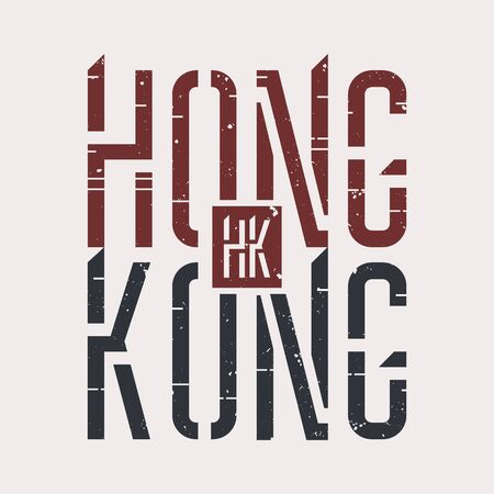 hong kong: Hong Kong typography. Vector print on t-shirt
