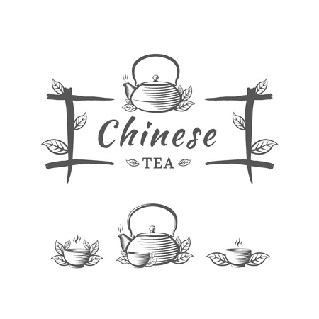 chinese tea pot: Chinese tea vector logo template. Label for package. Plus additional elements for the logo.