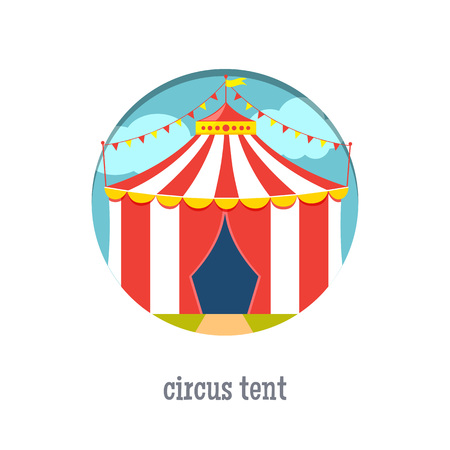 cupola: Circus tent vector illustration. Cartoon circus icon.