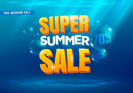 海の背景を持つスーパー夏販売ポスター。