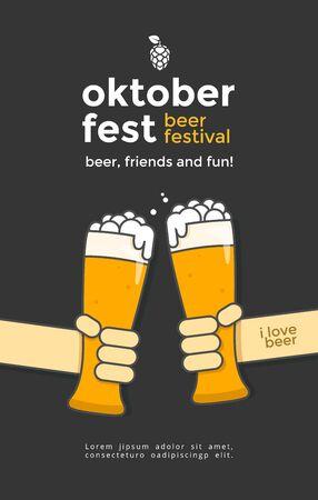 fête de la bière Vecteurs